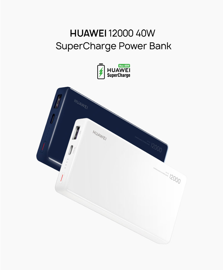 Huawei CP12S SuperCharge Power Bank